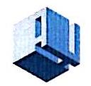 湖南省建筑设计院南宁分院 最新采购和商业信息
