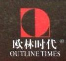 北京欧林时代文化传播中心有限责任公司 最新采购和商业信息