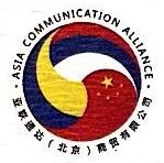 亚联通达(北京)商贸有限公司 最新采购和商业信息