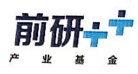 深圳市前海前沿科技产业管理有限公司