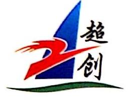 浙江超创教学设备有限公司 最新采购和商业信息