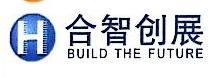深圳市合智创展股权投资基金管理有限公司