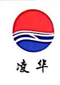 桐庐凌华纺织有限公司 最新采购和商业信息