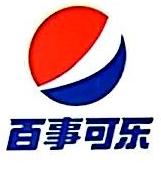 上海百事可乐饮料有限公司安庆分公司