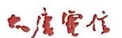 上海大唐移动通信设备有限公司 最新采购和商业信息