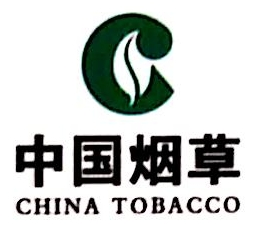 山东烟草投资管理有限公司 最新采购和商业信息