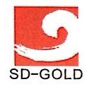 山东黄金矿业(莱州)有限公司 最新采购和商业信息
