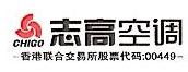 广东高而美制冷设备有限公司 最新采购和商业信息