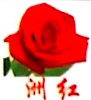 赣州洲红合金新材料有限公司 最新采购和商业信息