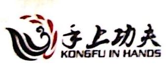 景德镇市漂漂陶瓷有限公司 最新采购和商业信息