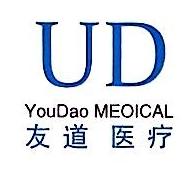 杭州友道医疗器械有限公司 最新采购和商业信息