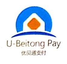 深圳市优贝通科技发展有限公司
