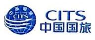 中国国旅(宁波)国际旅行社有限公司金华分公司 最新采购和商业信息