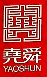 上海赋芮投资咨询有限公司 最新采购和商业信息