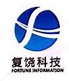上海复饶信息科技有限公司 最新采购和商业信息