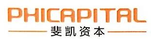 上海斐凯企业管理咨询合伙企业(有限合伙) 最新采购和商业信息