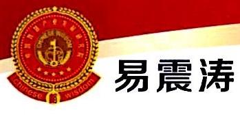 永州印心文化传播有限公司 最新采购和商业信息