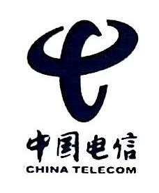 中国电信集团系统集成有限责任公司黑龙江分公司 最新采购和商业信息