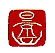 西安景盛商贸有限公司 最新采购和商业信息