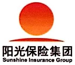 阳光人寿保险股份有限公司重庆市垫江支公司