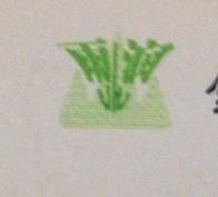 金华市雨润喷泉喷滴灌有限公司 最新采购和商业信息