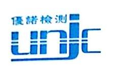 东莞市优诺检测设备有限公司