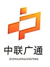 襄阳中润广通投资实业有限公司 最新采购和商业信息