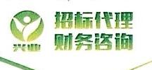 赣州兴业财务咨询有限公司 最新采购和商业信息