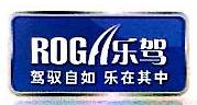 深圳市纬嘉壹科技有限公司 最新采购和商业信息