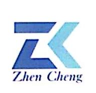 江西臻诚信息科技有限公司 最新采购和商业信息