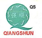 长兴县强生塑化填料有限公司
