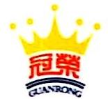 深圳市冠荣商标织造有限公司 最新采购和商业信息