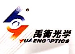 长春禹衡光学有限公司 最新采购和商业信息