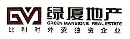 沈阳绿厦爵仕房地产开发有限公司 最新采购和商业信息