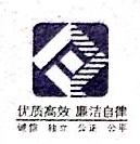 温州浦发工程造价咨询事务所有限公司 最新采购和商业信息