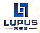 深圳市路普斯科技有限公司