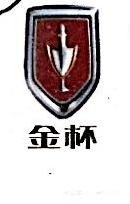 南阳市名流汽车销售有限责任公司 最新采购和商业信息