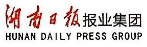 华声在线股份有限公司 最新采购和商业信息
