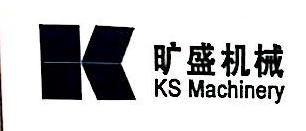 济南旷盛机械设备有限公司 最新采购和商业信息