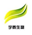 深圳市宇泰生物技术有限公司 最新采购和商业信息