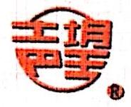 青岛声望水泥有限公司 最新采购和商业信息
