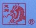 吉林市中欧物资经销有限责任公司