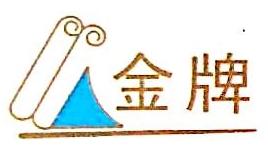 东莞市对边机电科技有限公司 最新采购和商业信息