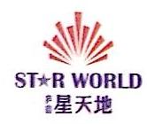 星子县德诚实业有限公司 最新采购和商业信息
