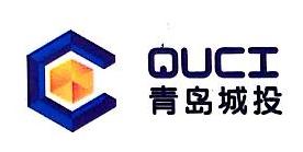 青岛城乡建设小额贷款有限公司 最新采购和商业信息