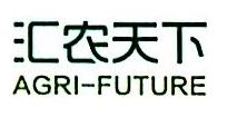江苏汇农天下信息科技有限公司