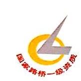 辽宁金帝路桥建设有限公司 最新采购和商业信息