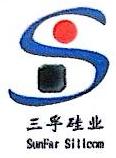 唐山三孚硅业股份有限公司 最新采购和商业信息