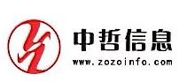 湖南中哲信息科技有限公司 最新采购和商业信息