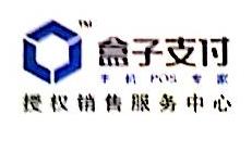 桂林九升贸易有限公司